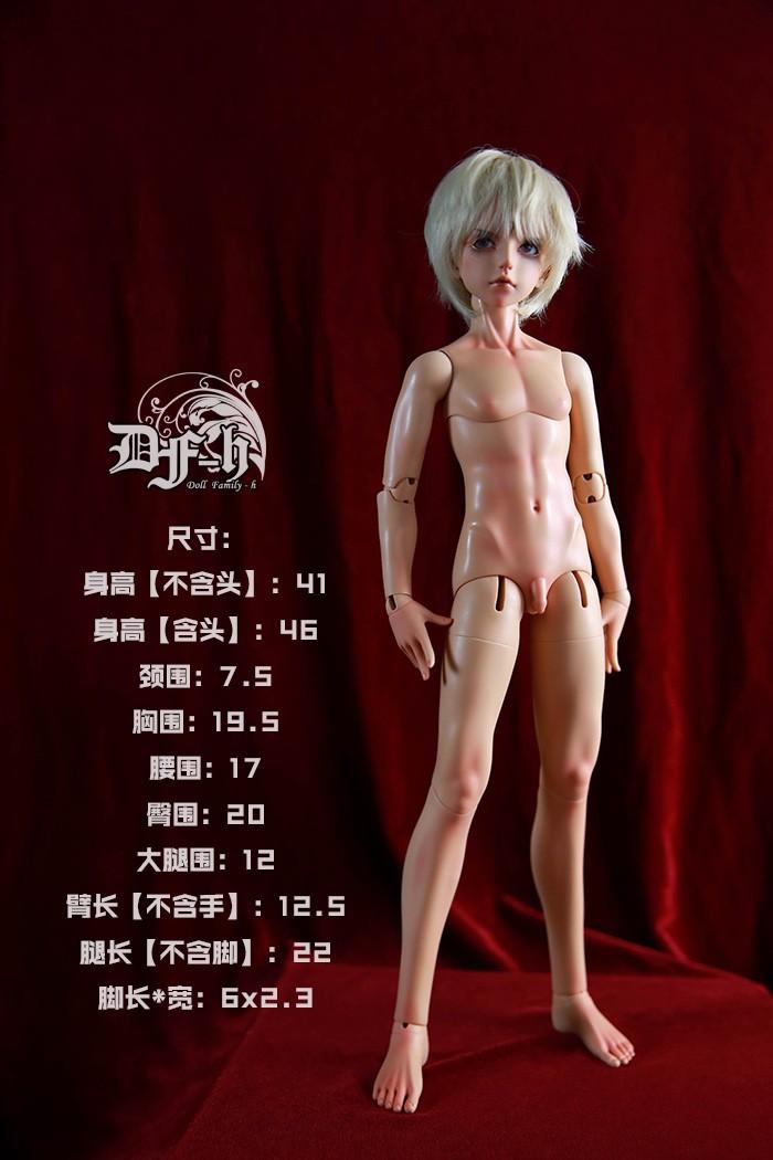 DF-H 46cм Мужское тело